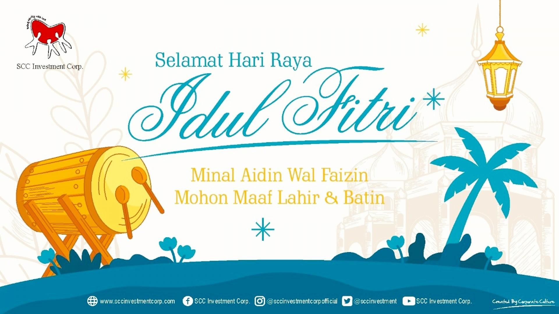 Selamat Hari Raya Idul Fitri 1 Syawal 1442 H.